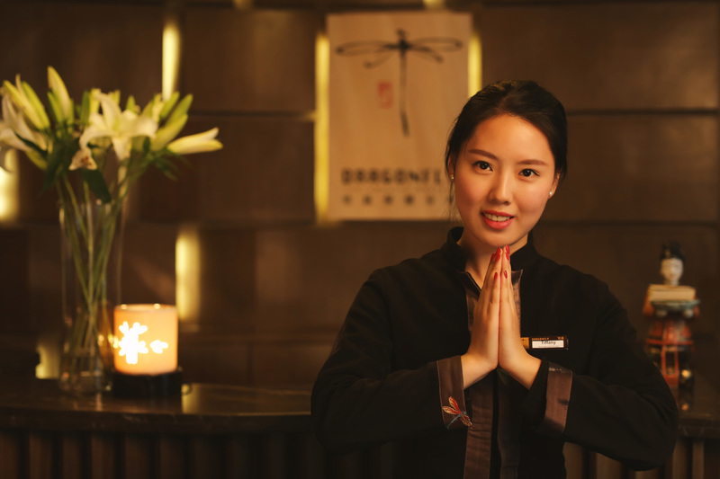 Dragonfly Massage Suzhou