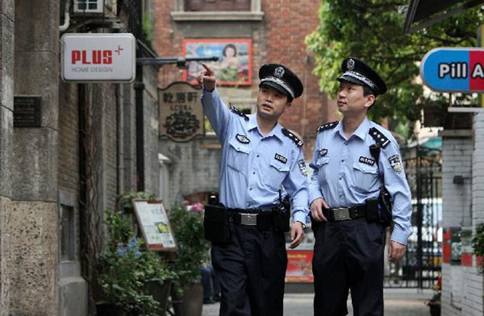 Suzhou Police